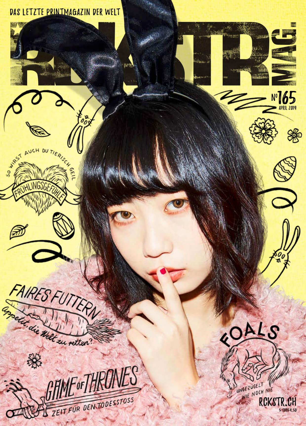 Rckstr Magazine - Bunny