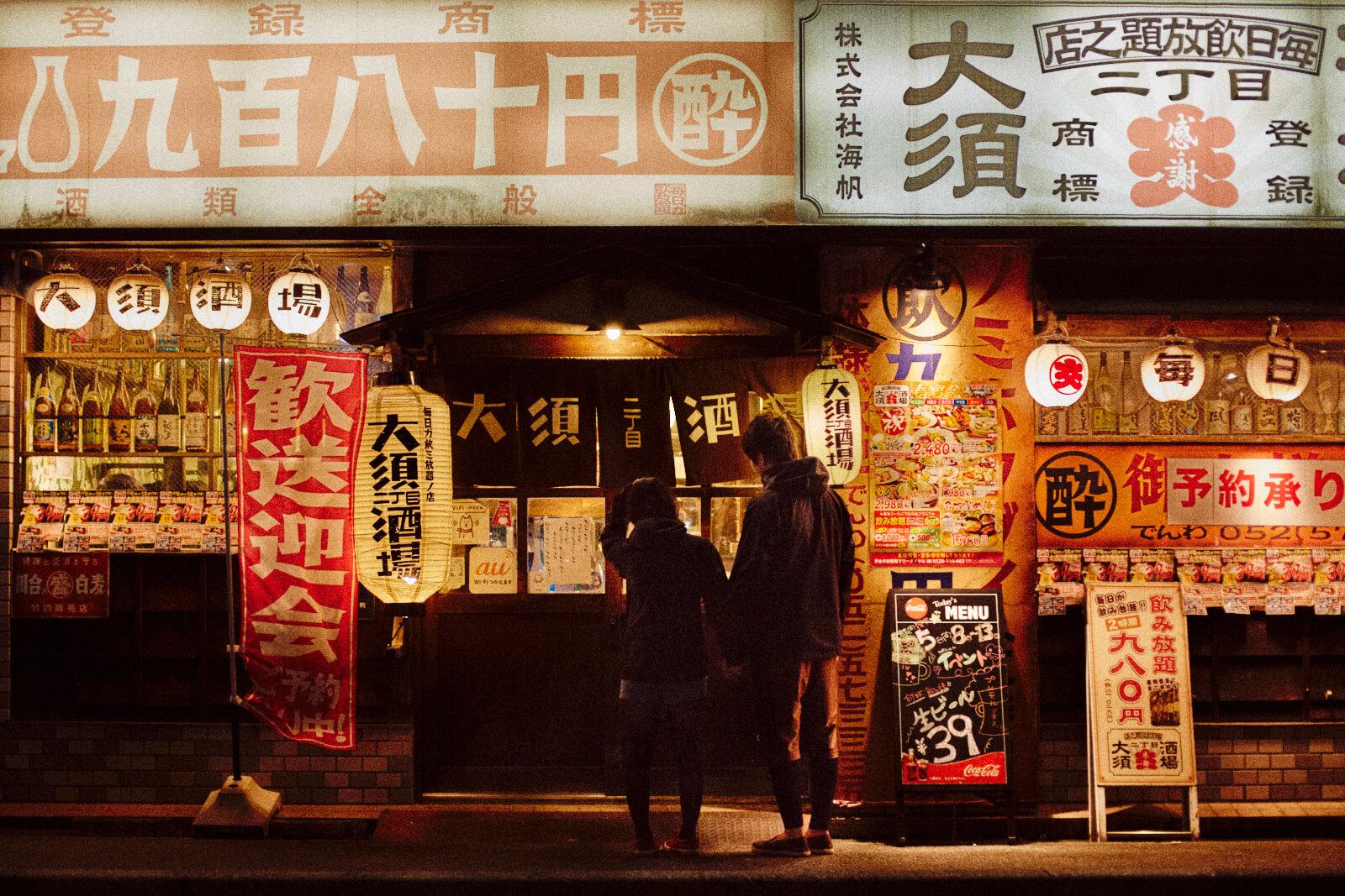 japan-travel-1