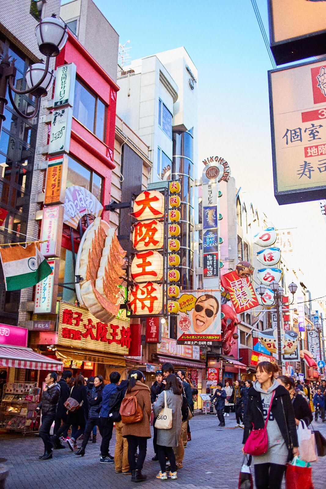 japan-travel-22