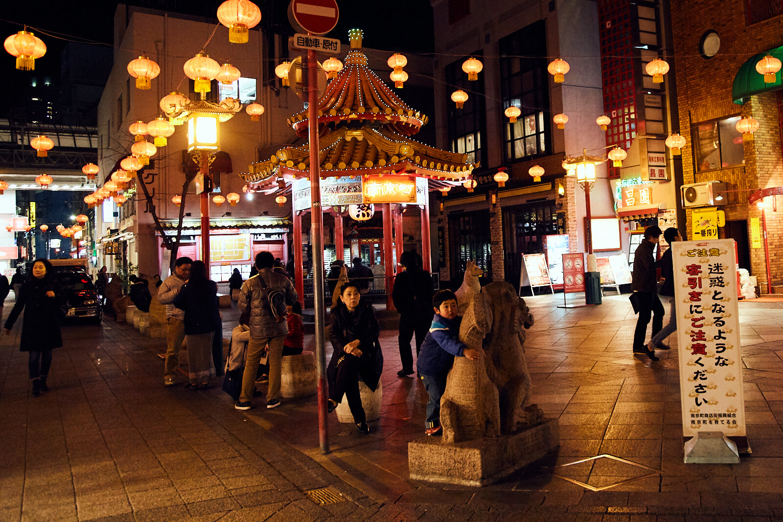 japan-travel-yukylutz 311233
