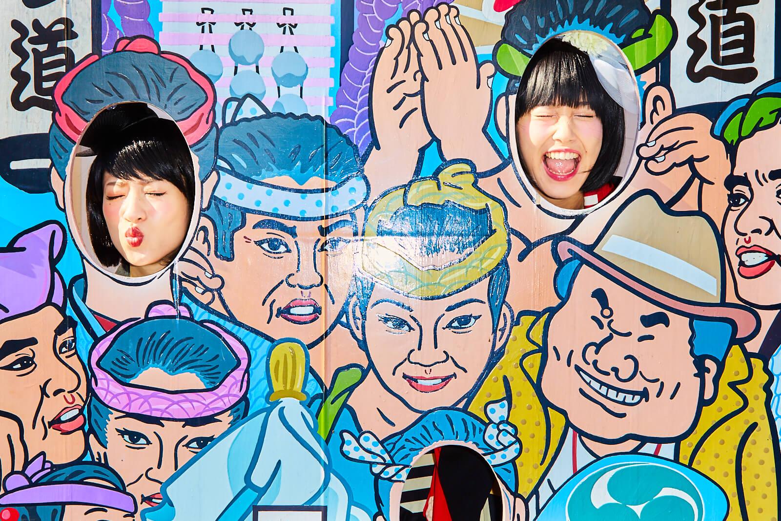 Yanakiku Music Portrait